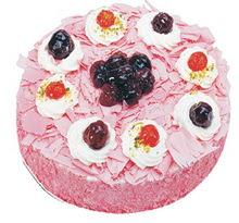 Sahane Tat yas pasta frambogazli yas pasta  Gölbaşı çiçek gönder cicekciler , cicek siparisi