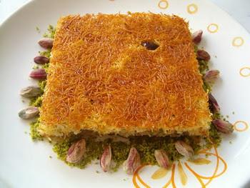 online pastane Essiz lezzette 1 kilo kadayif  Gölbaşı ankara çiçek gönderme sitemiz güvenlidir