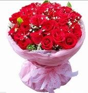 25 adet kırmızı gül buketi  Gölbaşı çiçek siparişi yurtiçi ve yurtdışı çiçek siparişi