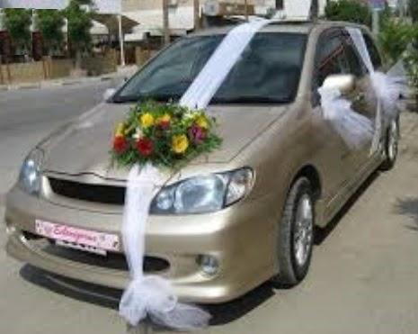 Ankara Gölbaşı çiçekçi uluslararası çiçek gönderme  sade gelin arabası süslemesi