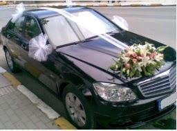 Gelin arabası sünnet arabası süslemesi  Gölbaşı çiçekçiler  çiçek siparişi sitesi