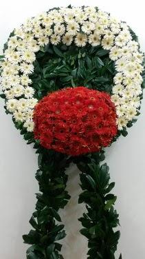 Görsel cenaze çiçek  Gölbaşı ankara çiçek gönderme sitemiz güvenlidir